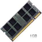 dynabook Satellite J32/J40での動作保証1GBメモリ