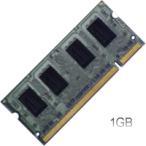 dynabook Satellite J60での動作保証1GBメモリ