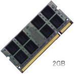 Endeavor NA802/NJ3100/NJ3100Eでの動作保証2GBメモリ