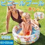 ビニールプール 子供用 プール 水遊び PVC素材 暑さ対策 赤ちゃん ベビープール ソフトクッション 家庭用プール くま うさぎ