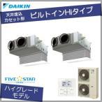 ダイキン 業務用エアコン /ビルトインHiタイプ FIVE STAR ZEAS /ツイン P112 4馬力 /三相200V /ワイヤードリモコン /