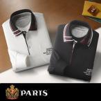 PARIS(パリス) 刺繍入り長袖ポロシャツ(同サイズ2色組)