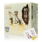 納豆博士は、ナットウキナーゼ含有食品 です。送料無料・GWキャンペーンポイント15倍