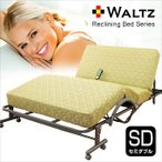電動ベッド セミダブル 極厚高反発スプリングマット仕