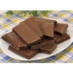 割れチョコレート 割れチョコ 芳醇カカオ バレンタイン スイーツ 500g×2袋