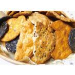 送料無料〈訳あり〉みちのく こわれ 煎餅 せんべい 5種 詰め合わせ 300g(醤油・ごま・青のり・黒ごま・白ごま)×4袋
