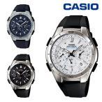 CASIO カシオ 腕時計 クロノグラフ ソーラー 電波時計 メンズ WVQ-M410  送料無料