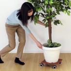 鉢置き 鉢台 プランタースタンド 花台 キャスター付き 人工木 同色2個組 送料無料
