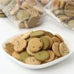 豆乳おからクッキー 1kg 250g×4袋 プレーン レーズン 抹茶 黒ゴマ 糖質制限 ダイエット 食物繊維 高タンパク 低カロリー 間食 おやつ おから 送料無料