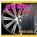 スタッドレスタイヤセット ブルーバード シルフィー M402S,M411S SMACK SPARROW(スマック スパロー) 1555+43 4-100 グッドイヤー NAVI ZEA2 195/65R15