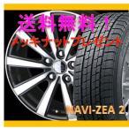 スタッドレスタイヤセット ブルーバード シルフィー M402S,M411S SMACK VI-R(スマック) 1555+43 4-100 グッドイヤー NAVI ZEA2 195/65R15