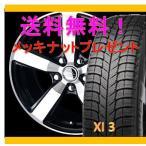 スタッドレスタイヤセット エスティマ ACR30W SMACK CORSAIR(スマック コルセア) 1665+53 5-114 MICHELIN XI3 215/60R16