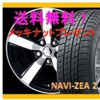 スタッドレスタイヤセット ブルーバード シルフィー M402S,M411S SMACK CORSAIR(スマック コルセア) 1555+43 4-100 グッドイヤー NAVI ZEA2 195/65R15