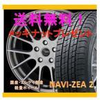 スタッドレスタイヤセット エルグランド FD3 CDM1 1770+38 5-114 シルバー グッドイヤー NAVI ZEA2 215/60R17