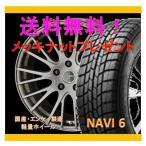 スタッドレスタイヤセット エルグランド RF7 CDS1 1770+38 5-114 ガンメタ グッドイヤー NAVI6 215/60R17