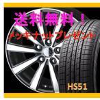 タイヤ,ホイールセット オーリス NZE151H SMACK VI-R 1665+48 5-114 P KUMHO(クムホ) HS51 205/55R16 純正15インチ