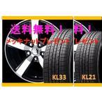 タイヤ,ホイールセット エルグランド TE52,TNE52 SMACK CORSAIR 1770+48 5-114 P KUMHO(クムホ) KL33/KL21 215/60R17 純正16インチ