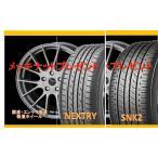 タイヤ,ホイールセット オーリス NZE151H CDM1 1665+38 5-114 グラファイトシルバー ブリヂストン NEXTRY/SNEAKER SNK2 205/55R16 純正15インチ
