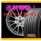 タイヤ,ホイールセット オーリス ZRE152H,ZRE154H,ZRE186H CDM1 1665+38 5-114 グラファイトシルバー KUMHO(クムホ) HS51 205/55R16 純正15インチ