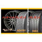 タイヤ,ホイールセット オーリス NZE151H CDF1 1665+38 5-114 カーボンGM ブリヂストン NEXTRY/SNEAKER SNK2 205/55R16 純正15インチ