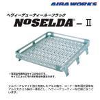 アイバワークス ルーフラック NOSELDA-2 スズキ ジムニー パノラミックルーフ JA71 ハイ 1060サイズ 1.0m