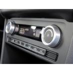 AutoStyle アルミエアコンベゼル 2pcs for VW Polo6C 【901210】