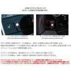 BLITZ ブリッツ スロコン THROTTLE CONTROLLER FULL AUTO PLUS スクランブルスイッチ 〔14798〕