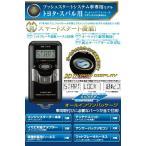 COMTEC(コムテック)エンジンスターターセット プッシュスタート専用モデル WR720PS オプション【Be-970,Be-964,】 TOYOTA エスティマ R50系 H20.4〜