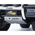 JAOS ジャオス スキッドプレート 3 タイプ C  〔B250081C〕 サーフ 130系//ハイラックス ピックアップ