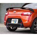 TURST (トラスト) Greddy コンフォートスポーツ GT-Sマフラー 〔10170705〕 DAIHATSU コペン LA400K用