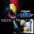 TRUST トラスト AIRINX エアインクス Bタイプ AY-SBとホースアダプターS80の汎用セット 【12500303】