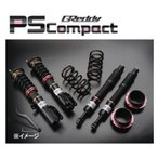 TRUST(トラスト) GReddy PSコンパクト 軽自動車専用 車高調サスキット【PS-DH005】(14072105) DAIHATSU ESSE/SONICA/TANTO/MIRA/MOVE