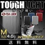スーツケース キャリーバッグ キャリーケース 軽量 Mサイズ 大型 大容量 フレーム おしゃれ おすすめ tsaロック ダイヤル式 旅行バッグ 旅行かばん 旅 送料無料
