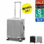 Yahoo!マックスシェアーヤフー店スーツケース キャリーバッグ キャリーケース 機内持ち込み 軽量 Sサイズ 小型 フレーム おしゃれ おすすめ tsaロック ダイヤル式 旅行バッグ[送料無料]