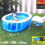 プール ビニールプール オーバルプール 中型 電動ポンプ 空気入れ ファミリープール 家庭用プール 子供用プール ベランダ 水遊び 人気 送料無料
