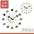 ジョージネルソン 時計 掛け時計 ボールクロック 壁掛け時計 かけ時計 ウォールクロック デザイナーズ時計 デザイナーズ家具 ミッドセンチュリー 北欧[送料無料]