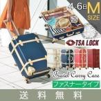 トランク スーツケース キャリーケース Mサイズ トラベルケース ファスナータイプ 4輪 約50リットル 旅行用品 TSAロック ダイヤルロック式 送料無料