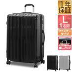 スーツケース Lサイズ 7日 1週間用 キャリーバッグ キャリーケース 軽量 108 - 118L 大型 大容量 フレーム おしゃれ おすすめ tsaロック ダイヤル式[送料無料]