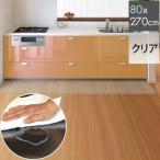キッチンマット PVCキッチンマット 2