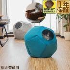 キャットハウス ペットベット ドーム型 猫用ベット キャットケイブ ドームベッド ねこ ネコ 隠れ家 ペット用品 フェルト ベッド クッション 2way 送料