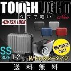 スーツケース キャリーバッグ キャリーケース 機内持ち込み 軽量 SSサイズ 小型 フレーム おしゃれ おすすめ tsaロック ダイヤル式 旅行 送料無料