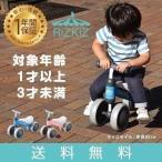 キッズバイク キックバイク 三輪車 足けり 自転車 子供用 1歳 2歳 乗用おもちゃ 乗用玩具 ペダル無し 4輪 幼児 子ども プレゼント バランス 送料無料