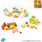 ままごと おままごと キッチン 木製 調理器具 レジ 5種類から選べる おもちゃ 知育玩具 ままごとセット お店屋さんごっこ 子供用 子供 RiZKiZ 送料無料