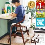 キッズチェア 椅子 子供用 木製 イス 学習チェア 学習椅子 高さ 調整 カバー 子供部屋 ダイニング リビング 学習 子供 子ども こども RiZKiZ 送料無料