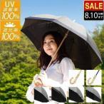 日傘 傘 完全遮光 100% UVカット おしゃれ 遮蔽率100% 遮熱 晴雨兼用 軽量 ダンガリー生地 UPF50+ 親骨50cm 超撥水 雨具 紫外線対策 女性 子供 送料無料