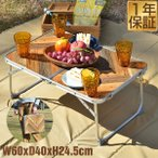 FIELDOOR アルミ コンパクト レジャーテーブル  ヘリンボーン ヴィンテージ  幅60 奥行き40 高さ26cm キャンプ ピクニック サイドテーブル 簡単組立て