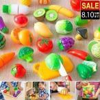 ままごと 食材 食べ物 キッチン 野菜 フルーツ 詰め合わせ まな板 包丁 26種類 収納バッグ付 切れる ナイフ ままごとセット おもちゃ 知育玩具 RiZKiZ 送料無料