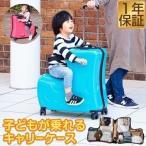 スーツケース 子どもが乗れる キャリーケース キャリーバッグ 子供 乗れる トランク 子供用 かわいい 8輪 キャスター 旅行カバン おしゃれ キッズ 21L 送料無料