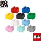 レゴ ブロック 収納 ケース ボックス 引き出し ストレージボックス ブリック ドロワー4 25 x 25 x 18cm おもちゃ収納 おもちゃ箱 LEGO 積み重ね 送料無料