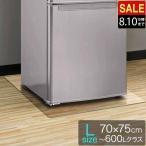 冷蔵庫マット クリアマット 透明 Lサイズ 70x75cm キズ防止 冷蔵庫 下敷き キッチン 台所 600L用 床 凹み 傷防止 ポリカーボネート 床暖房対応 送料無料